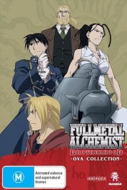 Fullmetal Alchemist: Brotherhood OVA